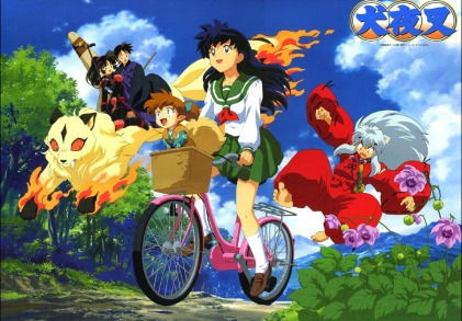 inuyasha-bike-wallpaper